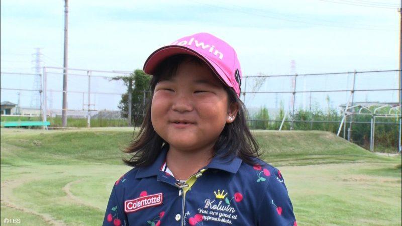 ゴルフ 弥勒 須藤弥勒(みろく) 父親は東大卒で教授!母親は元フィギュア選手!
