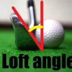 アイアンのロフト1度で飛距離は何ヤード変わる?早見表でチェック!
